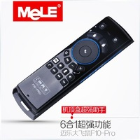 Mele f10 pro keyboard wireless 2.4g fly air mouse remote for android TV box mini pc htp ciptv gaming quality drop free shipping