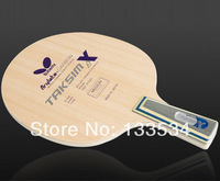butterfly table tennis blade taksim . x-cs 21620 butterfly table tennis butterfly blade paddle racket ping pong racket