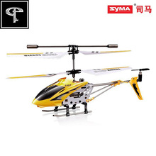 Syma S107stablest 3 channel with Gyro RC Mini helicopter/RTF remote control Helicopter classic toys ourdoor & funny superdeals (China (Mainland))