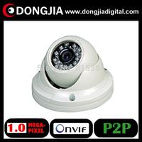 DA-IP3133HD cheapest IR dome 720p 1.0 megapixel ip camera