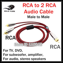 cheap signal amplifier cable