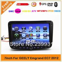 Geely Emgrand EC7 2012  2 DIN Car dvd player with GPS Navigation TV Bluetooth Radio Russian menu language,3G USB Host
