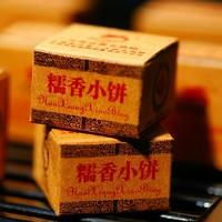 Glutinous Rice Flavor Mini Cake Box Ripe Pu Er Tea, Health Care Nursed Back Stomach Lower Blood Pressure Chinese Tea Food Items