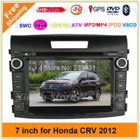 Car DVD audio GPS Navigation for HONAD CRV 2012 +SWC+ATV+IPOD+BT+Radio/RDS+Telephone book+AUX IN+GPS+Free map