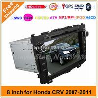 2 Din 8 inch Car DVD GPS Navigation Radio Audio for Honda CRV 2007 2008 2009 2010 2011 CAR Free Map,Bluetooth,AUX function
