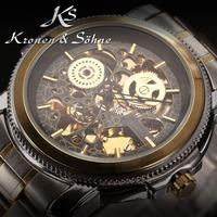 Luxury KS Royal Carving Skeleton Steampunk Automatic Mechanical Golden Stainless Full Steel Dress Business Men's Watch / KS138