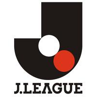 J.League 2014 Soccer jersey football kits Uniform KASHIMA ANTLERS SANFRECCE HIROSHIMA URAWA RED DIAMONDS CEREZO OSAKE YOKOHAMA
