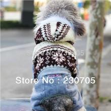 wholesale dog suit