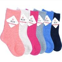Hotsale boys girls woolen socks baby kids warm Hosiery,1-6yrs children autumn winter wear sports sock 3pairs/lot,2colors on sale