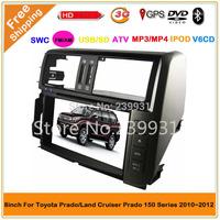 "8"" 2DIN Car DVD GPS Navigation Player With GPS Bluetooth Ipod  Radio Audio For TOYOTA PRADO150/Land Cruiser Series 2010~2012"