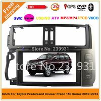 "8""Car dvd player for Toyota Prado 150 Toyota Land Cruiser Car Radio GPS Navigation, IPOD+Support 3G Free map Free shipping!"