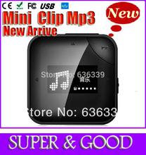 wholesale mp3 clip