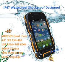 popular waterproof phone
