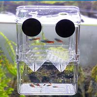 Fish breeding boxes aquarium accessories incubator isolation box fish box small fish tank aquarium fish tank accessories