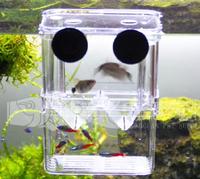 Fish breeding boxes aquarium accessories incubator isolation box  Young fish box (large),Free shipping