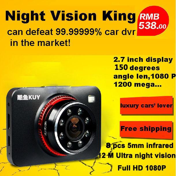 New 2014 supper night vision Car DVR Full HD 1920X1080P 30FPS WDR@8 pcs IR night vision led video recorder full hd car dvrs(China (Mainland))