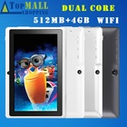 "New 7"" Allwinner A13 Q88 tablet pc android 4.1 1.2GHz RAM DDR3 512MB ROM 4GB/12GB Camera OTG USB 3G WIFI(China (Mainland))"