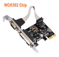 5pcs/lot RS232 RS-232 Serial Port COM & DB25 Printer Parallel Port LPT to PCI-E PCI Express Card  Adapter Converter  WCH382 Chip
