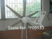 JDX-P 200W wind generator /Horizontal axis wind turbine