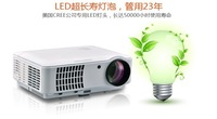 DHL free shipping 4500 Lumens high lumens projector 200-inch  1080P HD Projector full hd 3D projector home 3d vedio projector