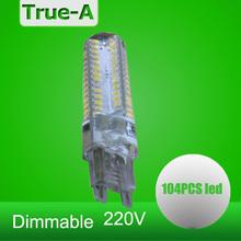 led g9 220v price
