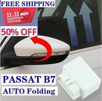 VW Gateway OBD Module Dongle Plug&Play Mirror AUTO  Folding Window Glass Close For VW passat  B7 CC
