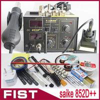 New SAIKE 852D++  2 in 1 Rework Station Upgraded fron  Iron Solder Soldering Hot Air Gun 220V 110V  SAIKE 852D+ Free Gift~