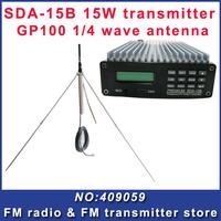 SDA-15B FM  Professional PC Control Wireless transmitter China GuangZhou 1/4 wave outside antenna with  A SET Free Shipping