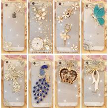 mobil case price