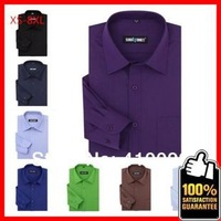 16 Colors Good  Quality  Men's  Big  Size ( XS-8XL)  Mercerized Cotton Non-iron  Long Sleeve  Business  Dress Shirt - GSD001
