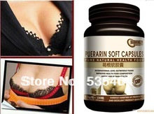 Breast Enlargement & Firming Pueraria Mirifica Capsule 500mgx100Caps