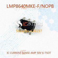 cheap current sensing ic