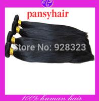 Cheap peruvian straight hair  Bohemian Virgin Hair Human Hair Weave Bohemian  Hair with Closure Bundle
