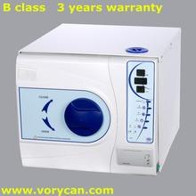 vacuum sterilizer promotion