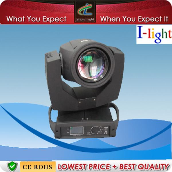 Professional 7r beam 230w moving head light(China (Mainland))
