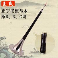 Zurna wang musical instrument calamander ebony zurna professional c b b