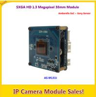 Full Frame Rate SXGA HD 1.3Megapixel IP Network Camera Module AS-M133J, Ambarella SoC + Sony Sensor, Universal 38mm Dual Boards