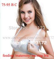 motherhood breast feeding maternity nursing bra bras cotton women underwear open pregnant clothing plus size   XY02 75-95 B C D