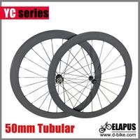 Only 1250g 700c 50mm tubular Ceramic bearing carbon bike wheel/bicycle wheelset