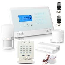 alarm gsm system price