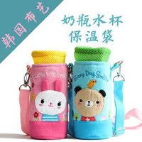 HX-Design authentic Korean Korean children cloth bag slung across kettle kettle cups package sets