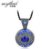Free shipping 925 pure silver vintage silk necklace pendant natural lapis lazuli flower pendant Women jewelry