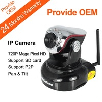 IP Camera P2P  KaiCong Sip1205 Horse For 2014 IRCUT ONVIF Mobile View