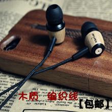 Free shipping  original Awei Q9 in-ear earphones for mobile phone computer mp3 mp4, bass earphone headset