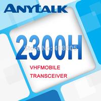 2300H VHF in-vehicle walkie talkie