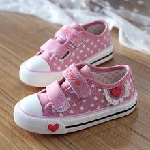 kids shoes sport promotion