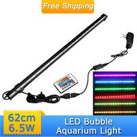 Free Shipping 62cm 6.5W 24 LED Bubble Aquarium Lighting 120 Degree RGB 16Colors IP68 Remote Control Fish Tank Lamp Strip Bar