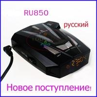 2014 New RU850 Radar Detector X/K/KA/Ultra-X/Ultra-K/Ultra-KA/VG-2/ Full Bands Laser 360 Russian voice Free Shipping