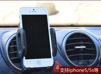 Universal Car Air Vent Mount Holder Cradle Kit For iPhone 5C 5S 4 4S,Samsung Galaxy Note 2 Note 3 I9500 S4 S5 Nokia GPS holder