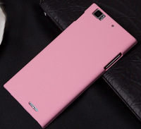 Free Shipping New Hard PC Protective Matte Back Cover Case for Lenovo K900